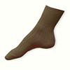 Zdravotní ponožky 100% bavlna béžové - zobrazit detail zboží