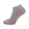 Bambusové bílé kotníčkové ponožky - zobrazit detail zboží